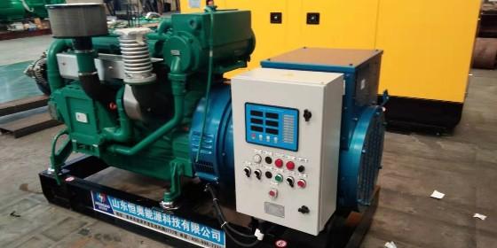 山东恒奥--自动化柴油发电机组