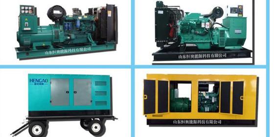 恒奥为您解析柴油发电机组并机的条件和要求