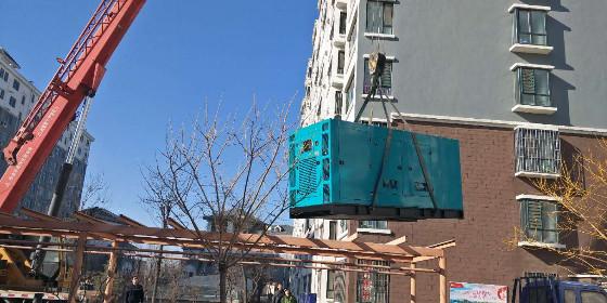 山东恒奥静音箱发电机组—住宅小区用柴油发电机组的配置选择