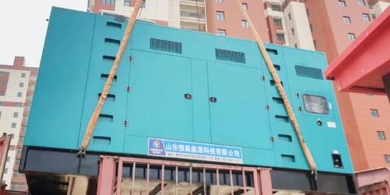 居民小区定制600KW静音箱柴油发电机组