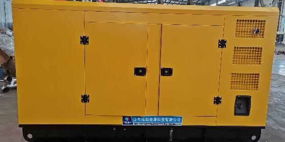山东恒奥 静音箱柴油发电机组配置