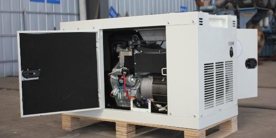 山东恒奥--静音箱柴油发电机组