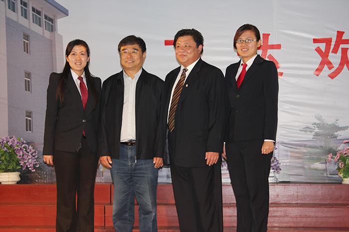 山东恒奥能源员工活动会议