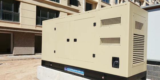 居民小区购买静音箱柴油发电机组 认准山东恒奥能源