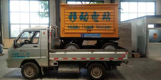 山东恒奥20KW拖车防雨罩柴油发电机组顺利发货