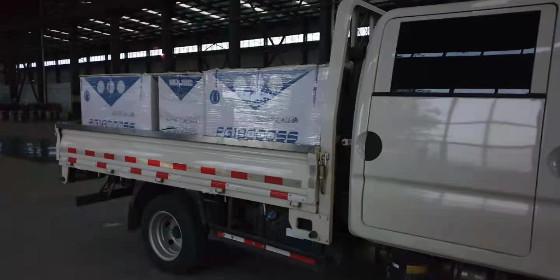 山东恒奥10KW柴油发电机组发货中。。