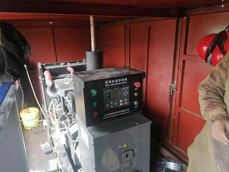 75KW应急发电机组